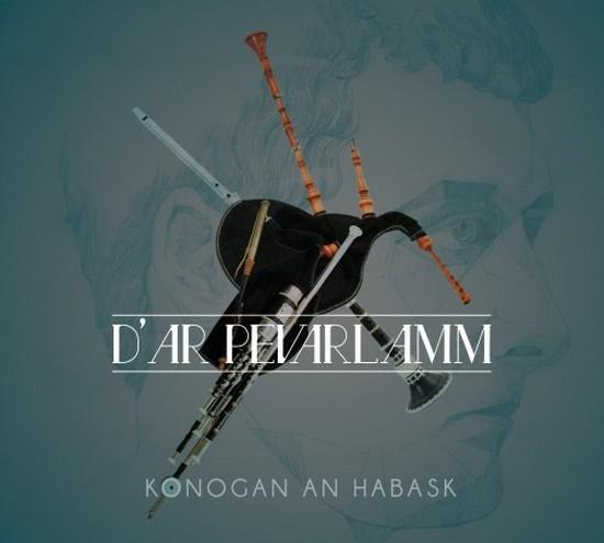 pevarlamm-konogan-1