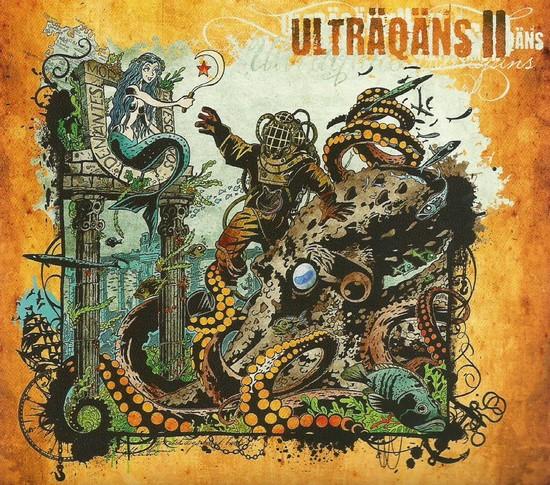 ultraqans-2017