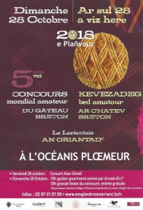 gateau-breton-concours-2018