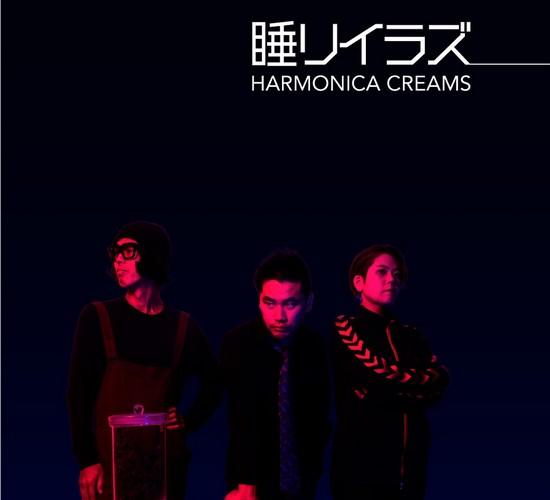 harmonica-creams-cd-2020-rk